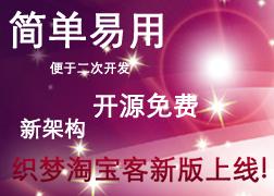 人流最佳时间―锦州人工流产医院